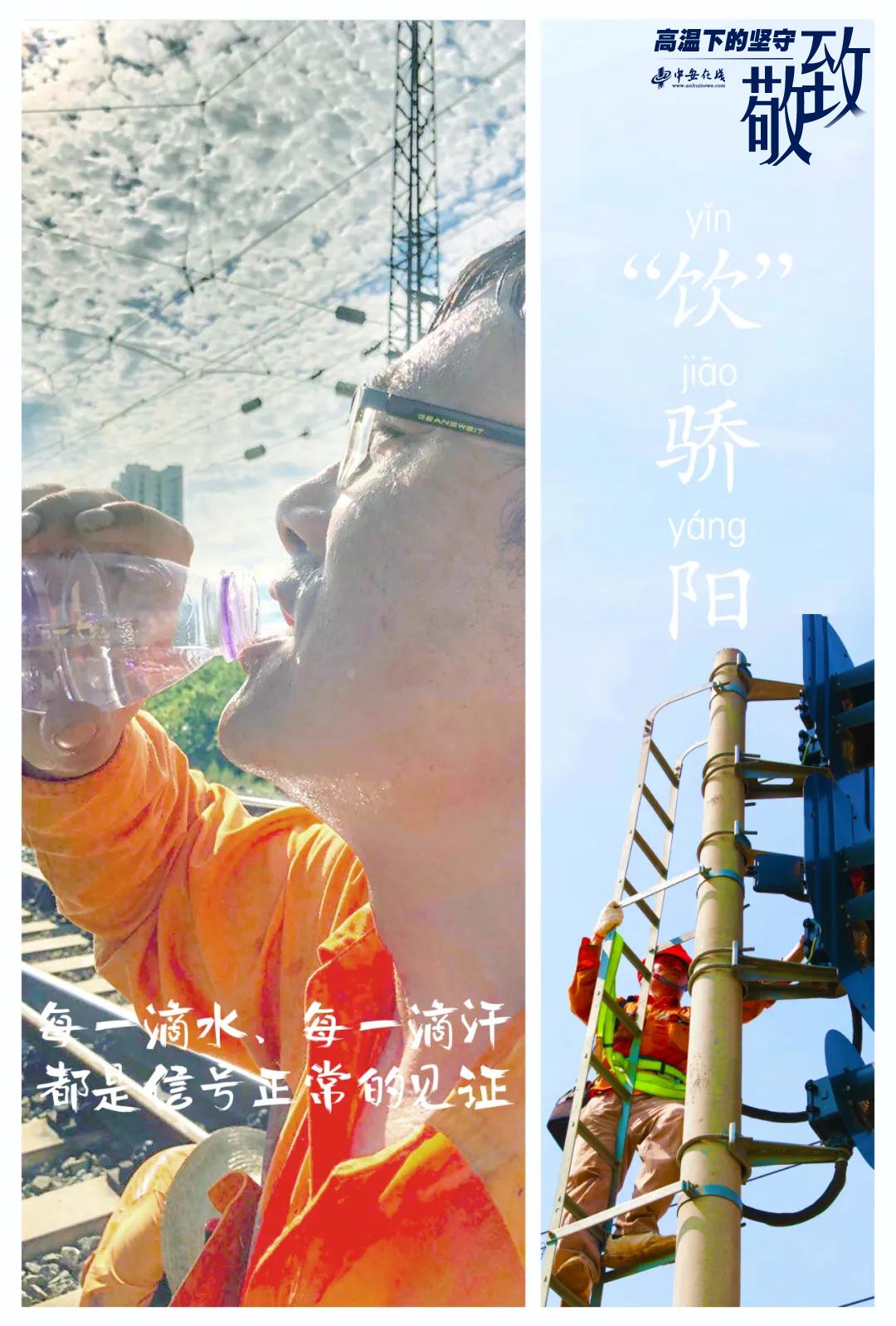 致敬 (2).jpg