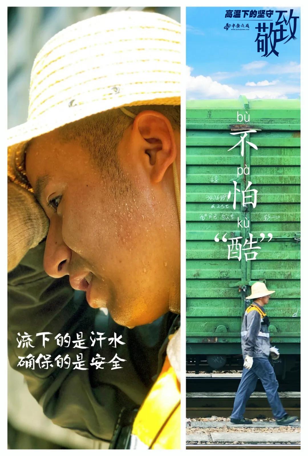 致敬 (3).jpg